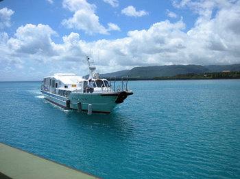 4-ferry.jpg