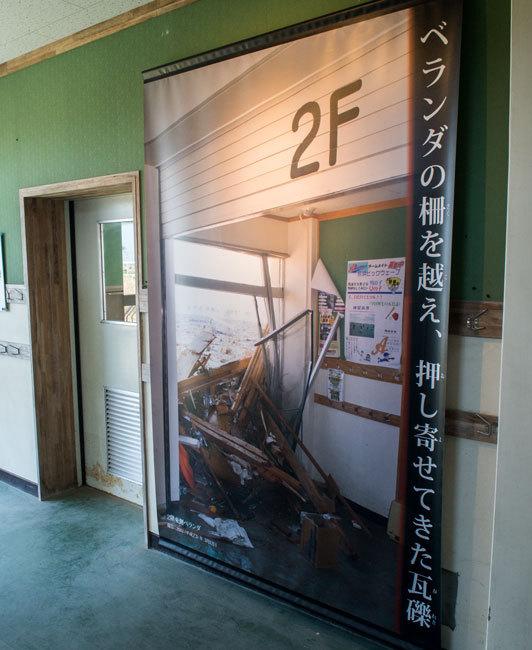 Arahama08.jpg