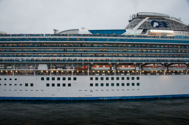 DiamondPrincess15.jpg