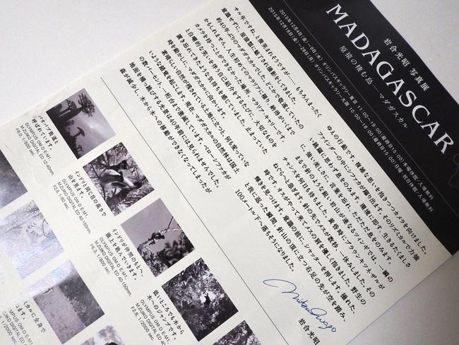 Iwago04.jpg