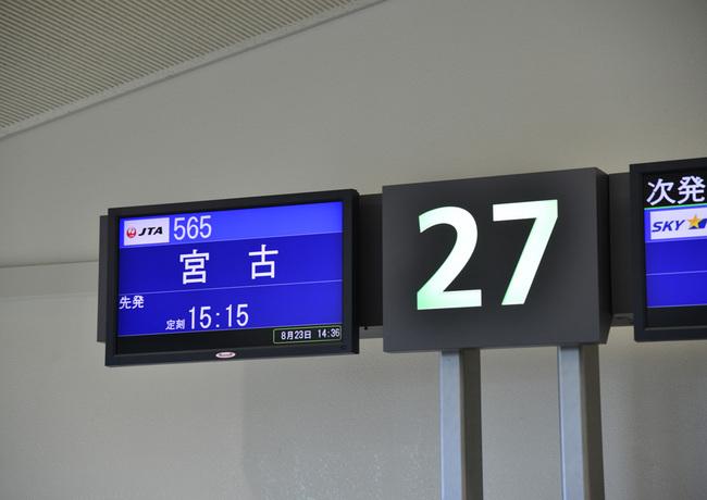 Miyako1-03.jpg