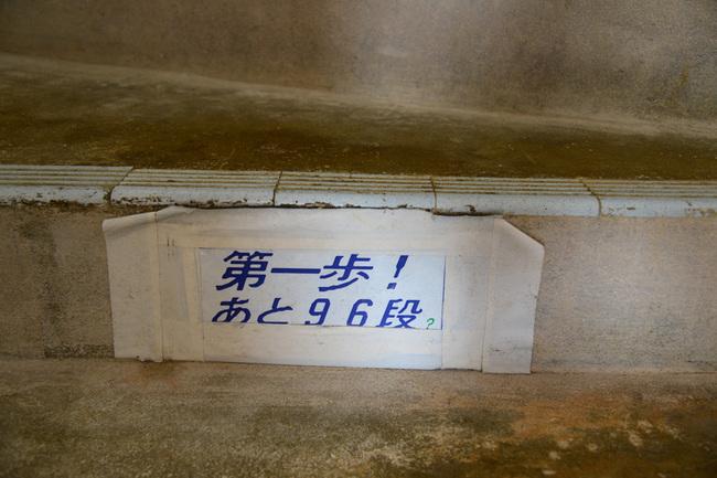 Miyako2-08.jpg