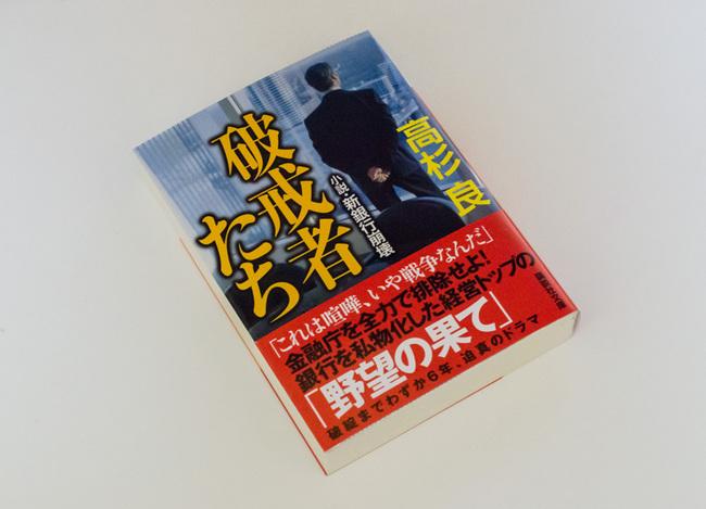 Miyako4-02.jpg