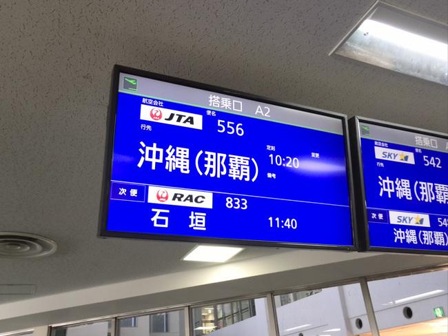 Miyako5-04.jpg
