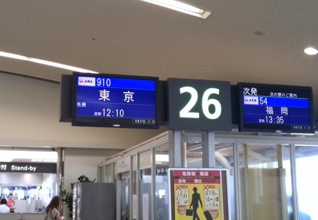 Miyako5-07.jpg