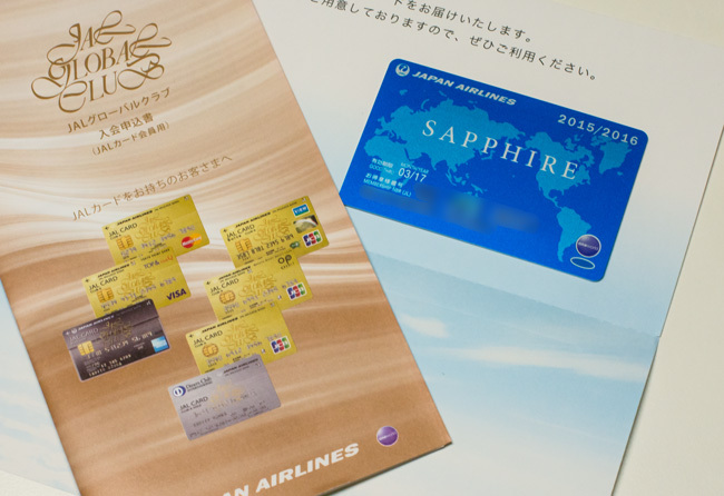 SapphireCard.jpg