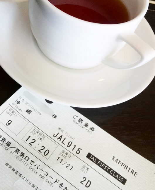 Taketomi01-02.jpg