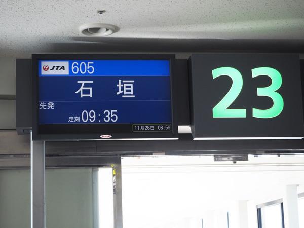 Taketomi02-01.jpg