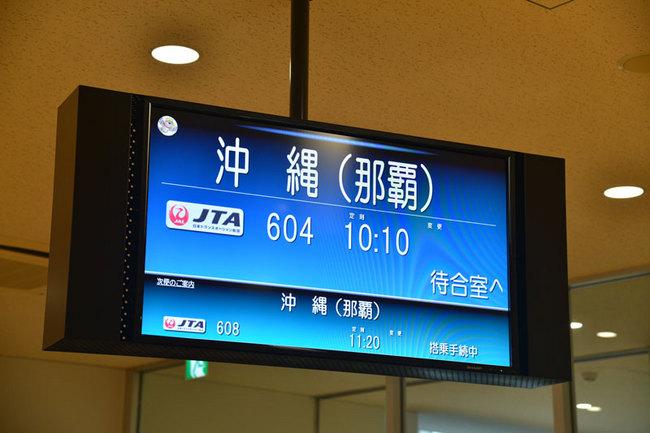 Taketomi4-02.jpg