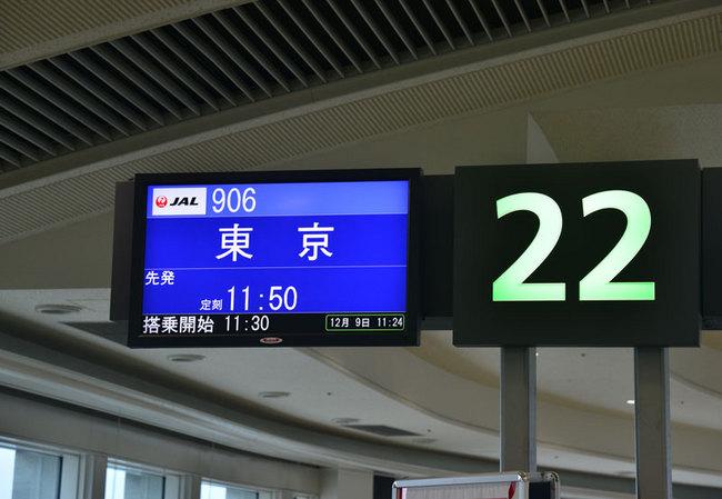 Taketomi4-04.jpg