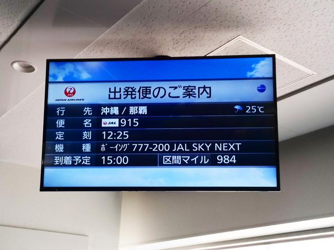 syurijou01.jpg