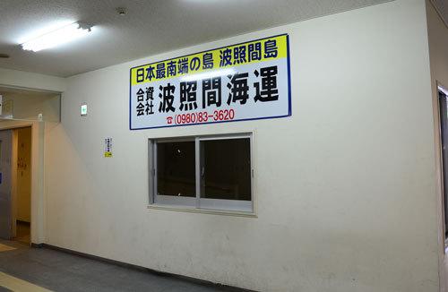 taketomi1-06.jpg