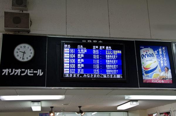 taketomi3-2.jpg