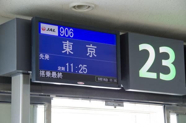 taketomi3-6.jpg